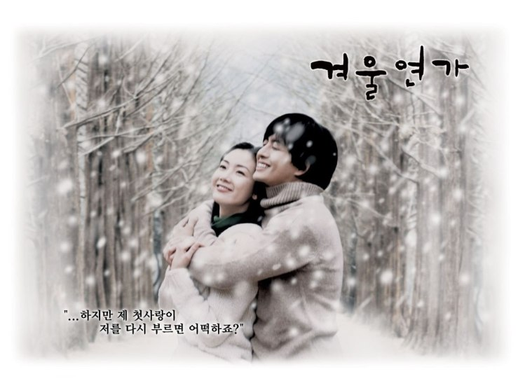 winter-sonata.jpg