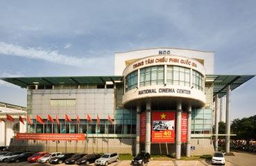 nationalcinemacenter.jpg
